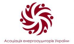 logo AEA-1